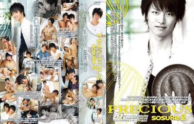 Precious Sosuke vol.2