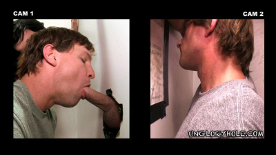 Don't Stick Your Dick In That Hole! (Lucas Knowles & Brad Benton)