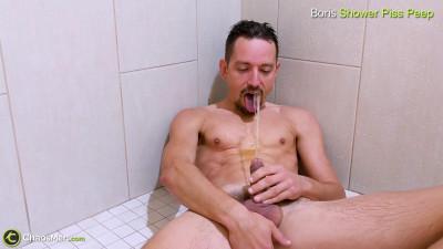 Description Boris Shower Piss
