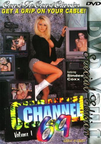 Channel Part 69