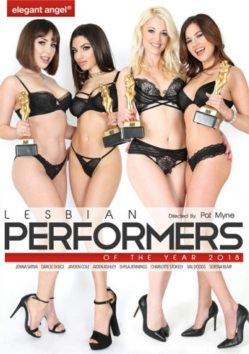 Lesbian Performers Of The Year Part 2018