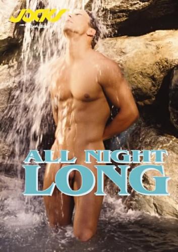 Falcon — Jocks — All Night Long