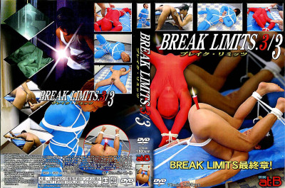 Break Limits - 3 of 3