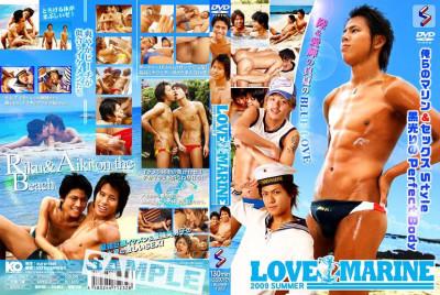 Love Marine