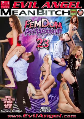 Description FemDom Ass Worship Part 23