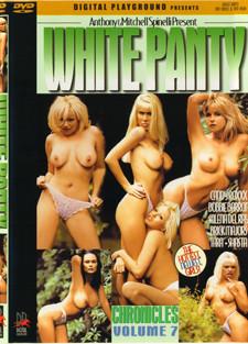 White Panty Chronicles 07