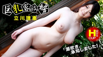 Description Busty Housekeeper: I Know Squirting