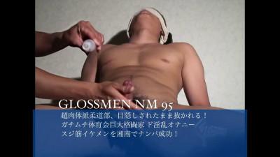 Glossmen Nm095