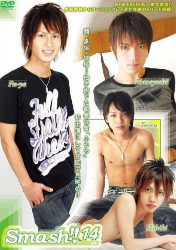 Smash!! Vol. 14
