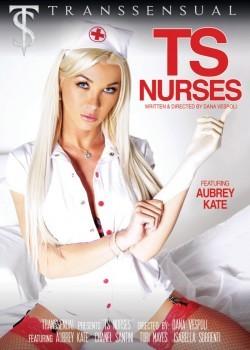 TS Nurses 2017