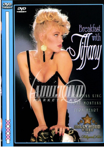 Breakfast With Tiffany
