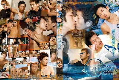 Babylon Part 54 Capricious Of Seaside Story (2007)