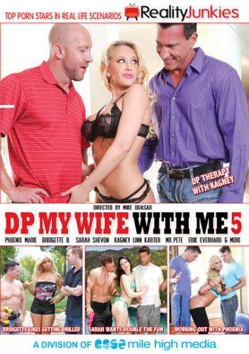 DP My Wife With Me 5