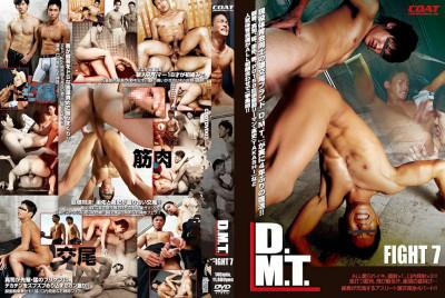 D.M.T. Fight 7