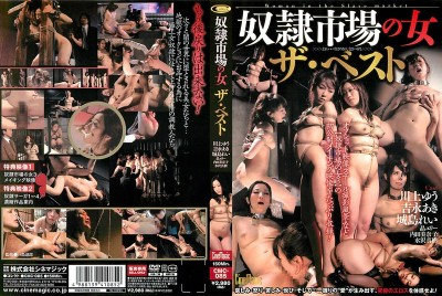The Best Woman Of Slave Market