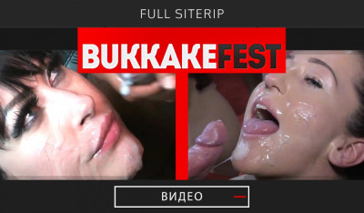 BukkakeFest (Part 1)