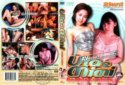 Tokyo Diva 6 – Uta Komori, Mimi Shiratori (Double Feature 2)