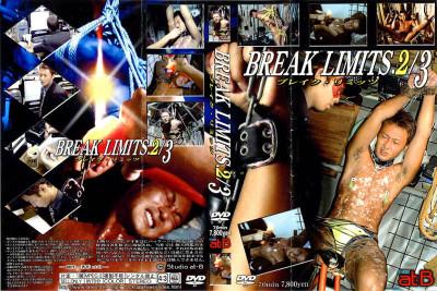 Break Limits - 2 of 3
