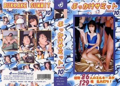 Bukkake Summit - part 10 - Miki Tsukamoto