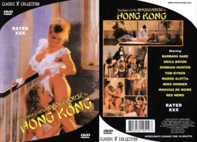 Description The Best Little Whorehouse in Hong Kong (1987) - Erica Boyer