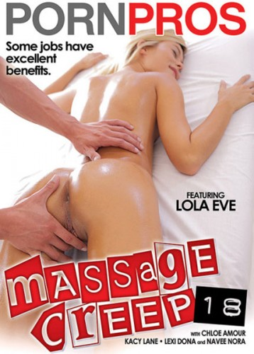 Massage Creep 18 (2015)