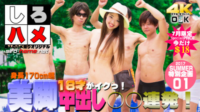 Aika (18) - Summer Holidays In The College