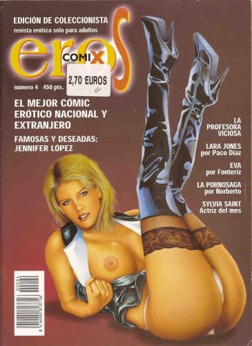 Eros Comix