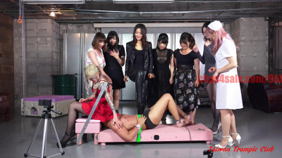 Taiwan Trample Club