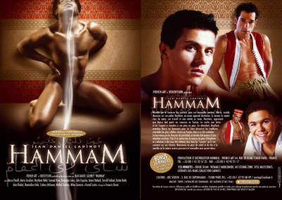 French Art – Hammam (2004)