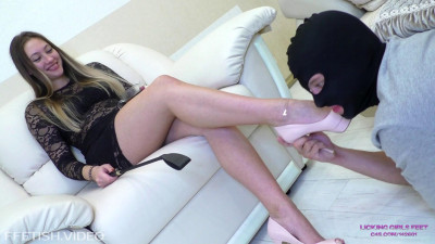 Servant Shoe and foot worship