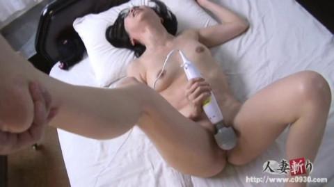 Ikuko Ishigaki 44 years old