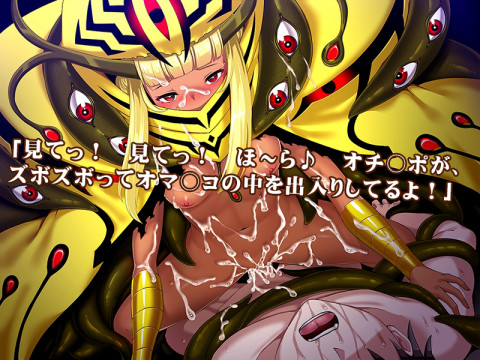 Monmusu Conquered World Ver.1.03