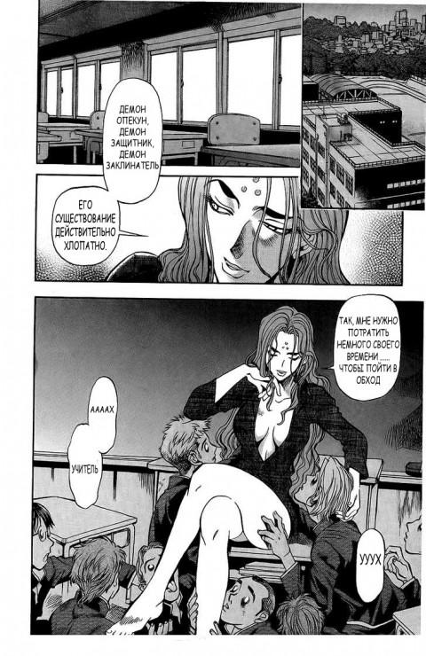 Nagai Gous Arts Vol. 05