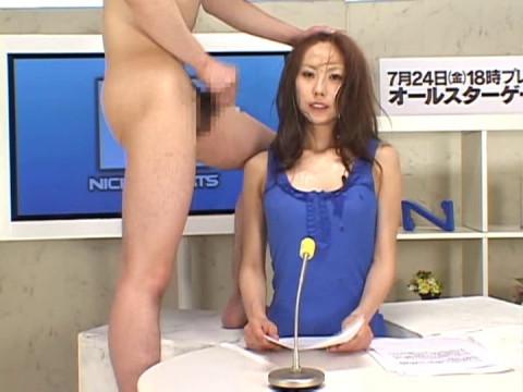 Rocket Another Bukkake Tv Show