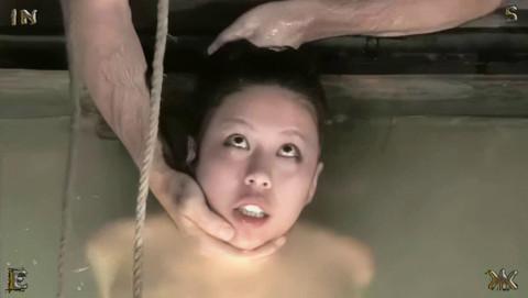 Insex - Primal Terror (Koko)