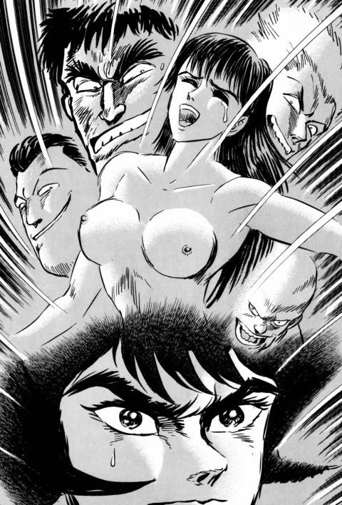 Nagai Gous Arts Vol. 35