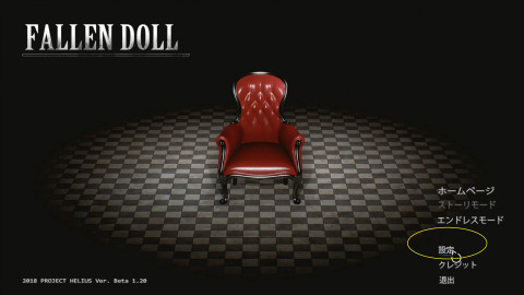 Fallen Doll BDSM Porn Sim Version 1.20 Beta Uncensored