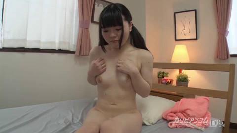 Kaede Aoshima - Spoiled Vol.30. Kawaii  And Pervert