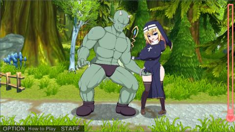 friend Fight