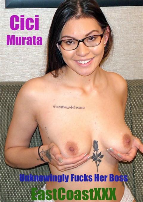 Cici Murata Unknowingly Fucks Her Boss