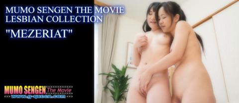 Mezeriat – Ruka Mihoshi & Yuna Mizuno