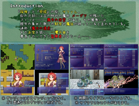 Yggdrasil And Witch And Dungeon Ver.1.00