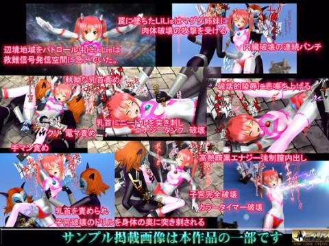 Bishojo Ultra  Vol.03