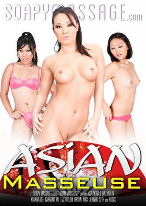 Asian Masseuse