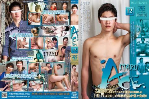 Ace Part 12 Itaru