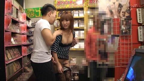 Yumoto Chinatsu (08.11.14)