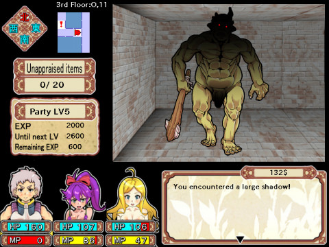 Dungeon of Erotic Master
