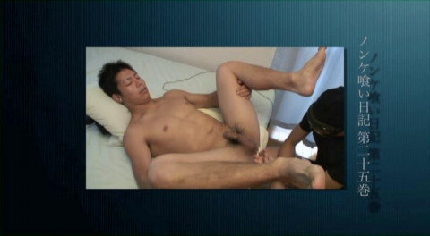 Diary of Eating Straights Vol.25 - Gays Asian Boy, Extreme Videos