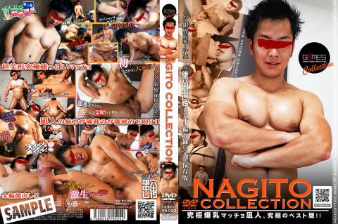 nagito collection