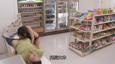 The married convenience store manager who was committed